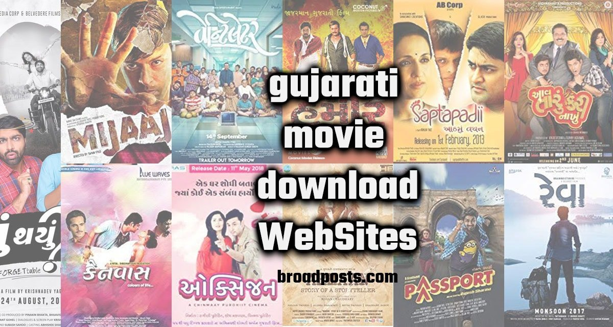 Gujarati Movie Download Website List- Free And Paid Sites