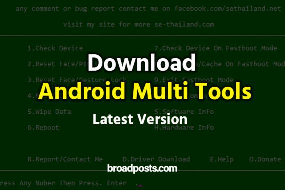 Android Multi Tools v1.02b Download | (Password & Pattern Remover)