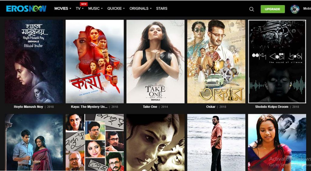 Bengali Movie Download Eros